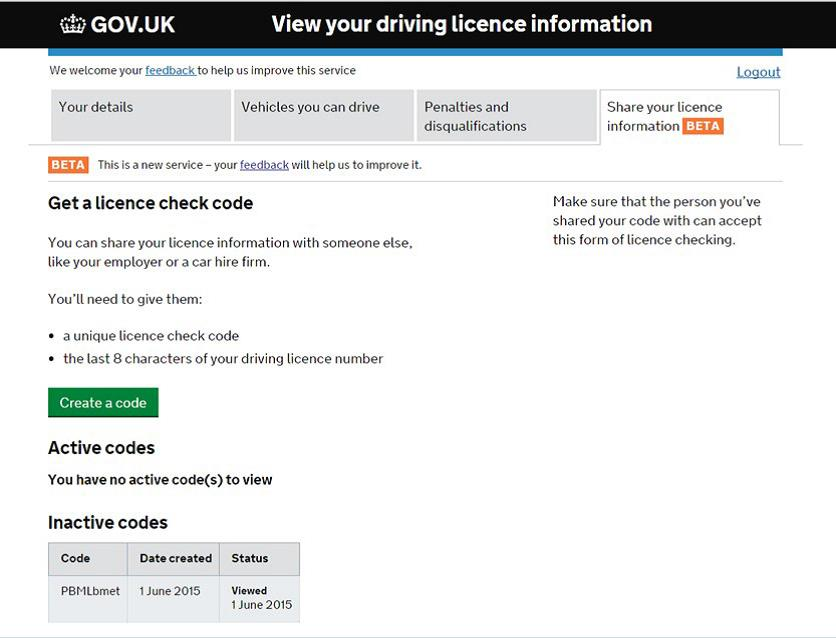 gov uk how to get my access code
